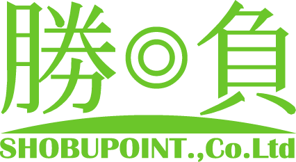 勝◎負SHOBUPOINT.,Co.ltd